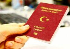 В Турции стали больше получать гражданство за инвестиции