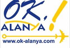 У турецкой Аланьи появилось официальное приложение