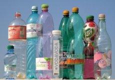Вторая жизнь пластиковых бутылок в Турции