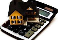 Сколько будет стоить оценка жилья в Турции при покупке по новым правилам