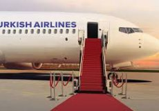6 апреля самолеты Turkish Airlines перестанут летать из стамбульского аэропорта Ататюрка
