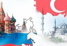 Начался год культурного обмена между Россией и Турецкой республикой
