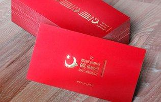 Документы, необходимые для оформления ВНЖ на основании владения недвижимостью в Турции
