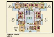 Шикарный инвестиционный проект в Алании, Махмутлар - 13