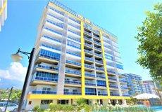 Прекрасные квартиры 1+1 в новом жилом комплексе в Аланьи, Махмутлар - 2