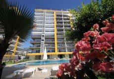 Прекрасные квартиры 1+1 в новом жилом комплексе в Аланьи, Махмутлар - 4