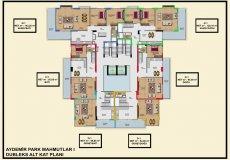 Шикарный инвестиционный проект в Алании, Махмутлар - 12