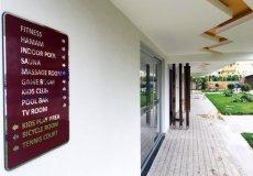 Прекрасные квартиры 1+1 в новом жилом комплексе в Аланьи, Махмутлар - 19