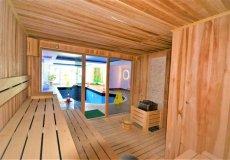 Прекрасные квартиры 1+1 в новом жилом комплексе в Аланьи, Махмутлар - 20