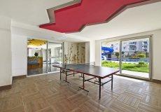 Прекрасные квартиры 1+1 в новом жилом комплексе в Аланьи, Махмутлар - 27