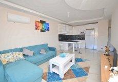 Уютная меблированная квартира 1+1 в современном комплексе в Алании, Кестель - 3