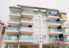 Аренда квартиры 1+1 на долгий срок район Махмутлар в Алании - 2