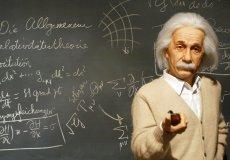 Школьники из Турции знают физику лучше, чем ученики из других стран Европы