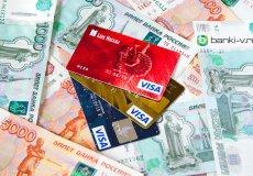 Турецким гражданам облегчили погашение кредитов по кредитным картам