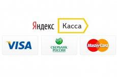 Между российской «Яндекс.Кассой» и турецким Isbank заключено соглашение