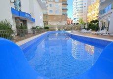 Новая квартира 1+1 в комплексе с богатой инфраструктурой в Алании, Махмутлар - 5