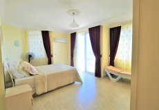 Меблированная квартира 2+1 район Демирташ в Алании - 15