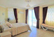 Меблированная квартира 2+1 район Демирташ в Алании - 16