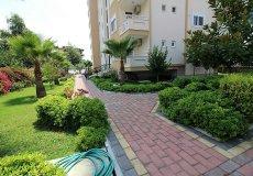 Выгодное предложение квартиры в Махмутларе, Алания - 4