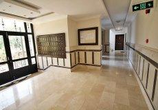 Выгодное предложение квартиры в Махмутларе, Алания - 10