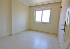Выгодное предложение квартиры в Махмутларе, Алания - 18