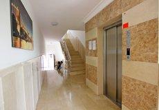 Квартира 1+1 в Махмутларе,Аланья с мебелью - 4