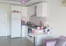 В центре Алании продается меблированная квартира  - 3