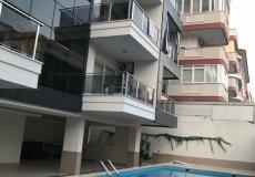 В центре Алании продается меблированная квартира  - 10