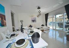 Меблированная квартира с видом на море в Махмутларе, Аланья - 17