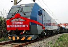 В Турцию прибудет первый товарный поезд из Китая