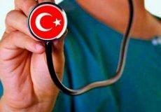 Турция и медицинский туризм