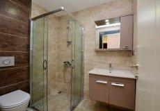 Новые апартаменты в Алании в жилом комплексе р. Махмутлар - 31