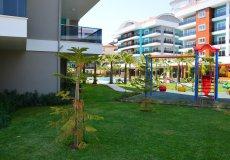 Новая квартира в Алании в престижном комплексе р.Оба - 3