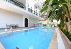 Новые апартаменты в Алании в жилом комплексе р. Махмутлар - 1