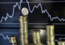 Рекордно низкий уровень инфляции за 3 последних года