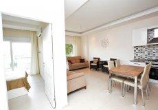 Квартира 1+1 в Алании в современном комплексе в Авсалларе - 15