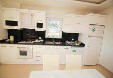 Квартира 2+1  с мебелью в центре Алании - 4