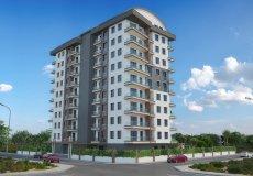Новый инвестиционный проект в Алании, район Махмутлар - 1