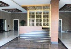 Квартиры в комплексе с отельной инфраструктурой в Алании, Авсаллар - 27
