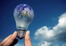 Турция внедряет программу сбережения энергии