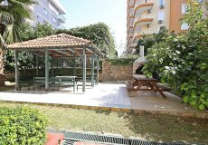 Квартира в Алании по доступной цене в комплексе район Махмутлар - 3