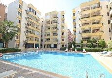 Квартира в Алании по доступной цене в комплексе район Махмутлар - 1