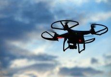 Турецкие власти озвучили новые требования к владельцам дронов