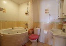 Квартира в Алании по выгодной цене в Махмутларе - 17