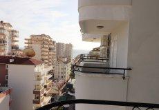 Квартира в Алании по выгодной цене в Махмутларе - 23