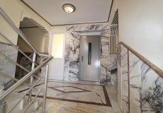 Квартира в Алании по выгодной цене в Махмутларе - 27