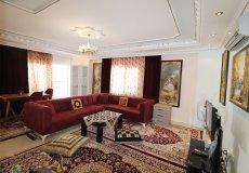 Квартира в Алании по выгодной цене в Махмутларе - 4