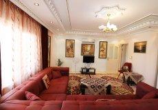 Квартира в Алании по выгодной цене в Махмутларе - 1