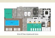 Новые квартиры в Алании район Авсаллар - 15
