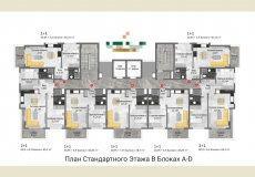 Новые квартиры в Алании район Авсаллар - 17